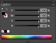 4色ベタ説明画像